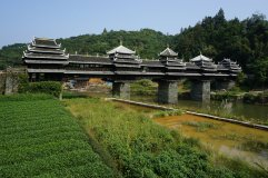 dsc03825 dong village chengyang-1160299632..jpg